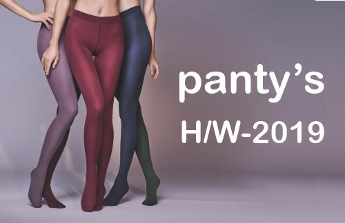nieuwe panty's